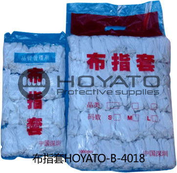 Flexible Good Clean Room Consumables Anti Skid Cotton Finger Protectors