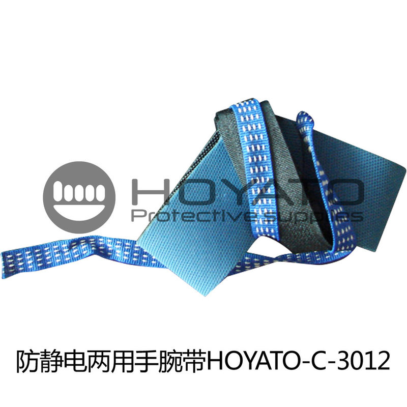 Customized Comfortable Anti Static Heel Strap , Durable Safety ESD Heel Strap