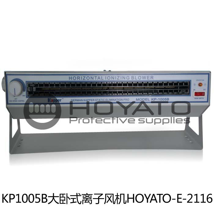 KP1005B ESD Ionizer Blower Big Horizontal Type Ion Fan For LED Assembly Line